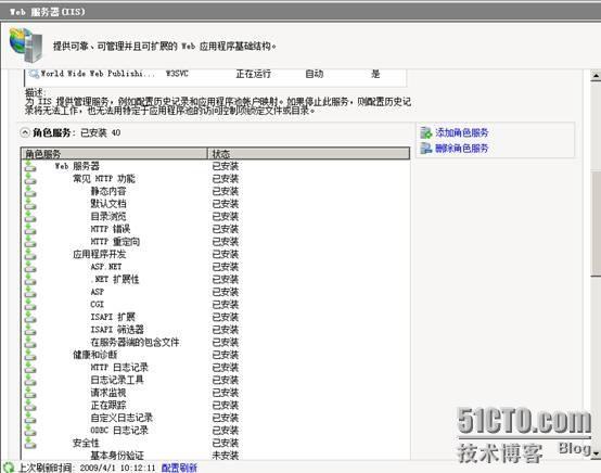 sql2005 32位企业版-sql2005 迅雷下载_sqlser