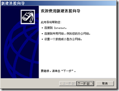 wps_clip_image-90