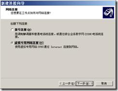 wps_clip_image-189