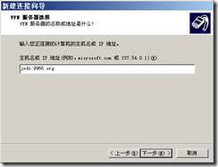 wps_clip_image-380