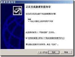 wps_clip_image-454