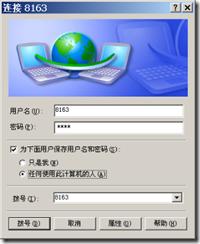 wps_clip_image-533