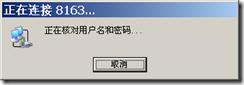 wps_clip_image-562
