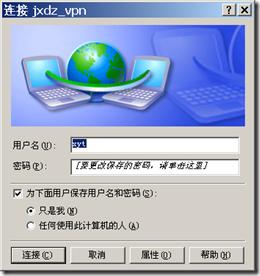 wps_clip_image-602
