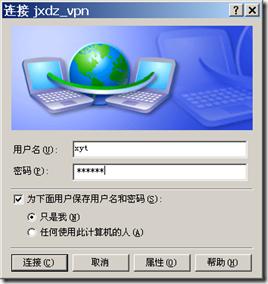 wps_clip_image-650