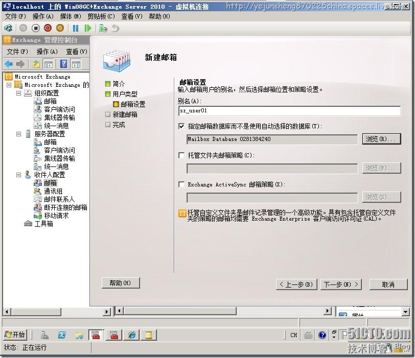 20034773