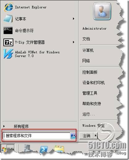 如何在windows server 2008的桌面上显示 我的电脑 我的文档 网上邻居?