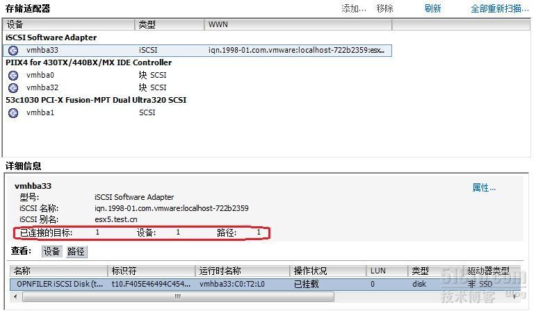 《esxi5挂载openfiler2.99 iscsi存储问题解决》