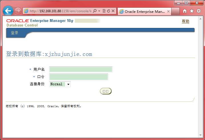 linux下oracle 10g安装