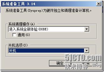 clip_image077