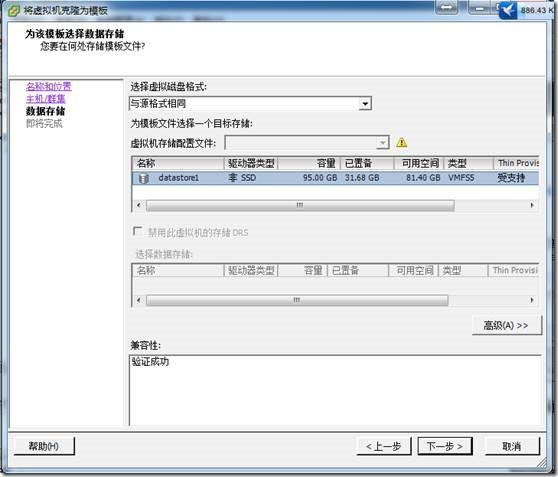 clip_image085