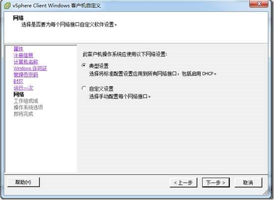 clip_image110