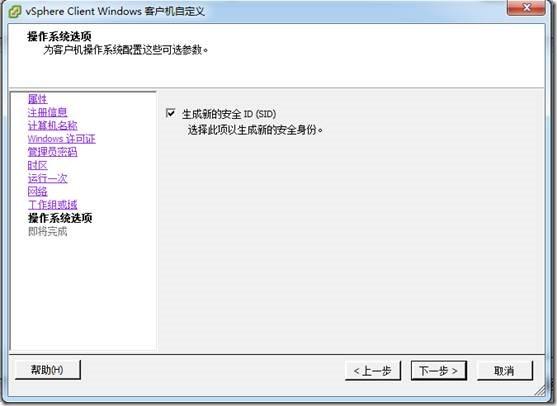 clip_image114