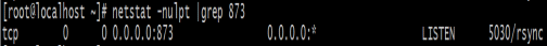 Linux上Rsync数据同步三部曲