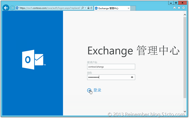 lync和exchange 2013集成part5:ucs和hd头像
