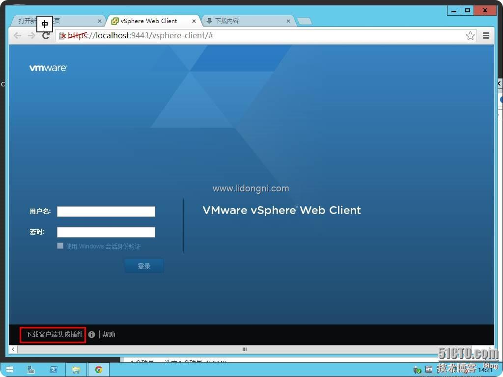 VMware系统运维 八 vCenter Server安装